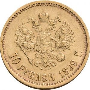 Russland, 10 Rubel 1898-1911