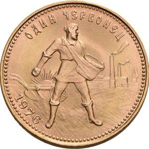 Russland, 10 Rubel 1975-1982 (Tscherwonez)